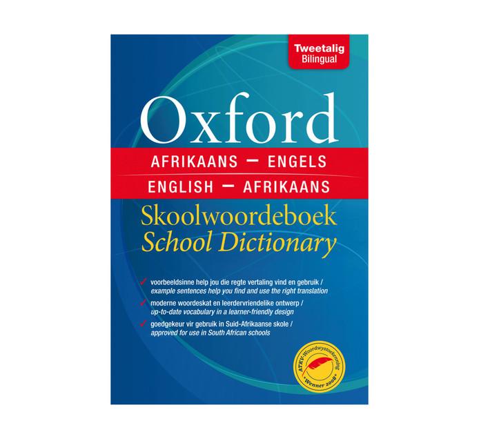 OXFORD School Wordeboek English & Afrikaans Each