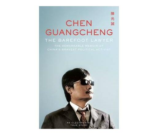 The Barefoot Lawyer : The Remarkable Memoir of China's Bravest Political Activist