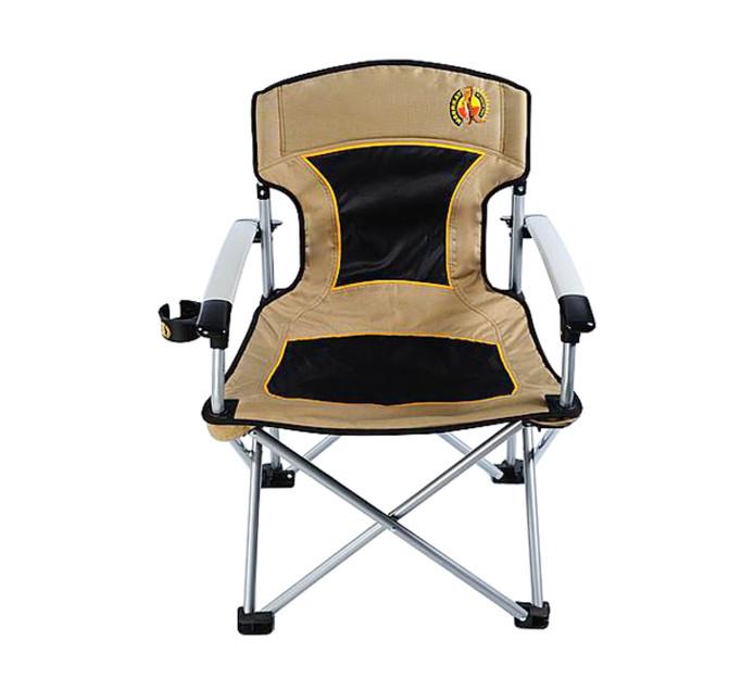 MEERKAT Solid Arm Chair