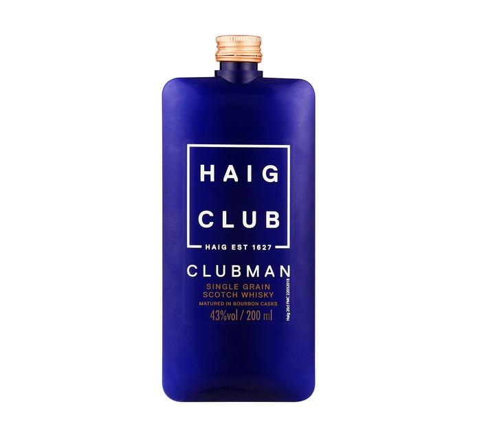 HAIG CLUB Pocket Scotch Whisky (12 x 200ml)