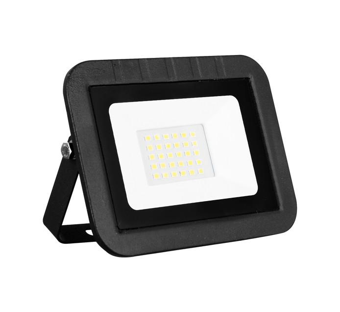 LUMO LED 20w Sensor Floodlight